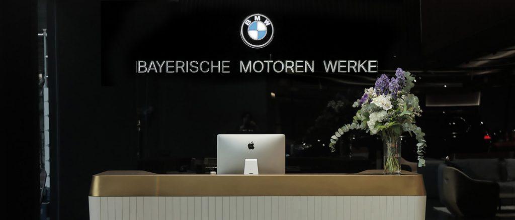 BMW Show Room